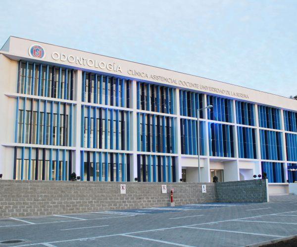 Clínica Universidad de La Serena